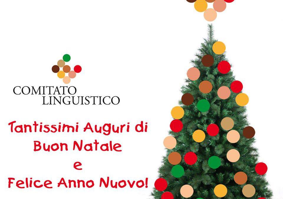 Auguri Di Natale Ad Amici.Tanti Auguri Di Buon Natale Agli Amici Del Comitato Linguistico Comitato Linguistico Perugia