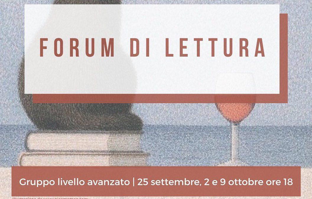 Terzo appuntamento con il forum di lettura di livello avanzato